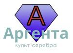 """ООО """"Аргента"""" украшения из серебра"""