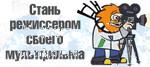 """ООО """"Московский музей анимации"""""""