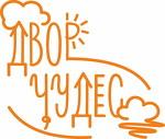 """ООО """"Двор Чудес"""""""