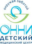 Детский медицинский центр  «ОННИ»