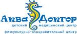 Детский медицинский центр «АКВА-ДОКТОР»