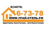 Урай-Отель.рф