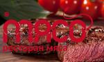 Ресторан «МЯСО»