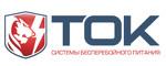 tok-shop.ru интернет-магазин ИБП