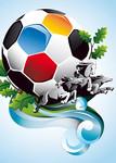 Федерация футбола юфо-скфо