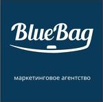 """Blue Bag, маркетинговое агентство полного цикла, ООО """"Блу Бэг"""""""