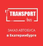 Закбас аренда автобусов