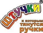 Союз производителей игрушек