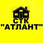 ООО СТК Атлант