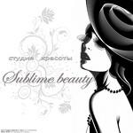 Cтудия Красоты Sublime beauty