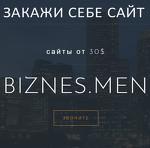 WORKSHOP WEBSITES