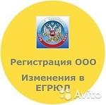 Центр бухгалтерского и юридического сопровождения «Премиум Стандарт»