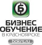 Бизнес-обучение в Красноярске