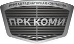 Первая Радиаторная Компания.