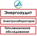 ЭнергоКомплекс