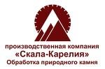 Скала-Карелия
