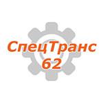 СпецТранс62 - грузовая эвакуация в Рязани и Рязанской области