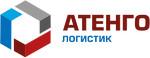 ООО «Атенго Логистик»