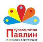 Павлин-Нижний Новгород