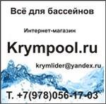 КрымСтройЛидер
