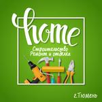 Home г.Тюмень
