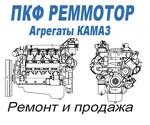 ООО КамЦентр-Реммотор