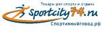 Спортивный город Тюмень
