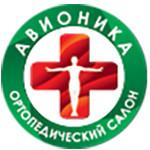Авионика (ул. Суворова, 43)