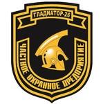 ООО ЧОП Гладиатор-26