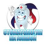 Стоматология на Южной - Стоматологический кабинет