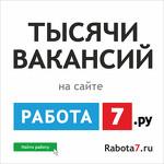 Rabota7.ru, Челябинск