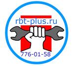 РБТ-плюс
