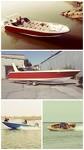 Лодки и Катера пластиковые
