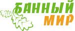 Банный Мир - Оптовый интернет магазин товаров для бани
