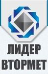 """Компания ООО """"Лидер Втормет"""""""