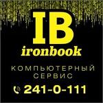 IronBook