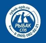 Рыбак СПб