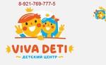 Детский центр VIVA DETI