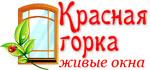"""Окна """"Красная Горка"""" - Рязань"""