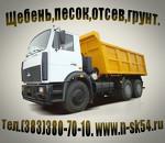 Продажа строительных материалов   Альянс Сервис