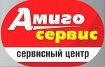 """Сервисный центр """"АмигоСервис"""""""