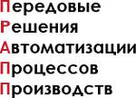 ООО ПРАПП