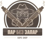 """Электронные Сигареты """"Пар Без Запар"""" Нижний Новгород"""