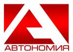 """ООО """"Автономия"""""""