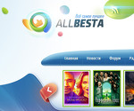 ALLBESTA - Всё Самое Лучшее