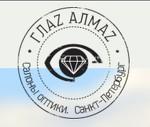 Оптика «Глаз-Алмаз»