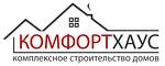 ООО «Комфорт Хаус»