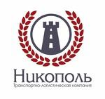 Услуги грузоперевозок из РФ в Казахстан и страны СНГ. ГК «Никополь»