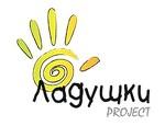 «Ладушки» - cеть центров развития и мастерская праздника в Москве