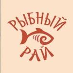 Рыбный рай